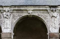 Hospice Saint-Mélaine - Français:   Sixième arcade de la galerie ouest du cloître de l\'ancienne abbaye saint Melaine de Rennes.