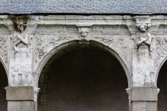 Hospice Saint-Mélaine - Français:   Troisième arcade de la galerie ouest du cloître de l\'ancienne abbaye saint Melaine de Rennes.