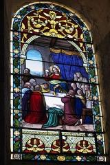 Eglise Sainte-Agathe - Deutsch:   Katholische Pfarrkirche Sainte-Croix, auch Sainte-Agathe, in Ris im Département Puy-de-Dôme (Auvergne-Rhône-Alpes), Bleiglasfenster mit der Signatur: A. BARATTE CLERMONT Fd; Darstellung: Letztes Abendmahl