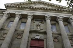 Eglise Notre-Dame-de-la-Daurade - Français:   Notre Dame de la Daurade, Toulouse
