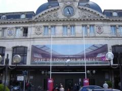 Gare de Toulouse-Matabiau -  Toulouse-Matabiau Station ( 2007, Coupe du Monde de Rugby! )