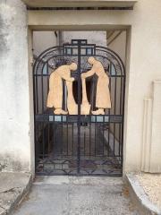 Jardin de l'Abbaye, dit aussi square Lucien Beaufrère - Français:   Vierzon Art déco Jardin abbaye entrée du lavoir