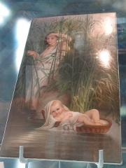 Musée national Adrien Dubouché et Ecole des Arts Décoratifs -  limoges_porcelain_museum_adrien_dubouche_moise_saved_berlin_1850_plate