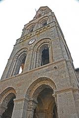 Église collégiale Saint-Léonard - Deutsch: Stiftskirche St.-Léonard-de-Noblat, Glockenturm, Nordseite