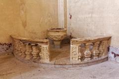 Eglise Saint-Saturnin -  Baptismal font from the 16th century.