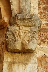Ruines de la chapelle Saint-Martin - Français:   France - Gard - Chapelle Saint-Martin de Saint-Victor-la-Coste