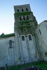 Eglise Saint-Pierre - Français:   vue de l\'église de Bougneau.