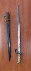 Manufacture d'armes, actuellement Musée de l'automobile - Polski: Chassepot rifle pattern 1866