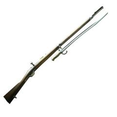 Manufacture d'armes, actuellement Musée de l'automobile - Español: Fusil Chassepot