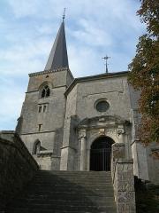 Eglise -  Église de Mont-devant-Sassey - looking to the gate!