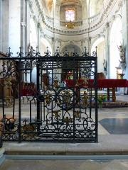 Ancienne abbaye - Français:   Abbaye de Moyenmoutier (Vosges): grille