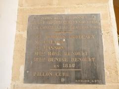 Eglise Saint-Crépin et Saint-Crépinien - Français:   Intérieur de l\'église Saint-Crépin-et-Saint-Crépinien de Saint-Crépin-Ibouvillers, plaque commémorative pour les donateurs pour la construction des bas-côtés, 1847.