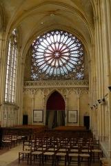 Eglise et chapelle - Français:   Abbaye Saint-Germer-de-Fly, Sainte chapelle : rosace