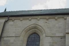 Ancienne commanderie de templiers de Moisy - Deutsch: Kapelle der Templerkomturei Moisy-le-Temple in der Gemeinde Montigny-l'Allier im Département Aisne (Region Hauts-de-France/Frankreich), Fenster und Kragsteine