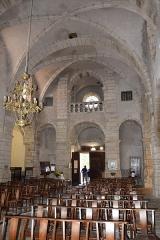 Eglise Saint-Pierre - Église Saint-Pierre de Joyeuse