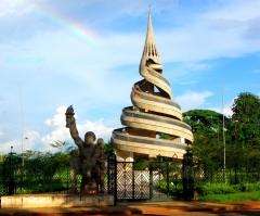 Garage Citroën - monument de la réunification camerounaise à Yaoundé