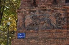 Institut d'Art et d'Archéologie -  Institut d'art et d'archéologie, Paris.