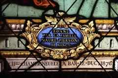 Eglise paroissiale de la Nativité de la Vierge dite Basilique Notre-Dame-de-Sion et ancien couvent des Tiercelins de Sion - Français:   Vitrail signé Maréchal et Champigneulle, maîtres verriers à Bar-le-Duc.