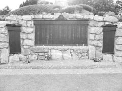 Mémorial terre-neuvien et parc commémoratif -