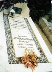 Cimetière de Liers -  Могила Великого Князя Гавриила Константиновича Романова.