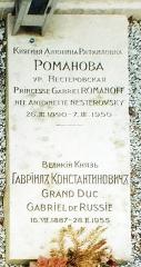 Cimetière de Liers - English:   Prince Romanov Gavriil Konstantinoditsch
