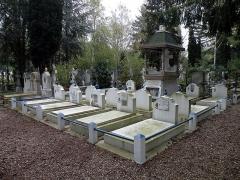 Cimetière de Liers - Русский:   Sainte-Geneviève-des-Bois Russian Cemetery.Памятник генералу Алексееву и его казакам