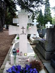 Cimetière de Liers -  Могила Ивана Бунина и его жены Веры Муромцевой-Буниной
