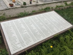 Cimetière musulman - Français:   Ossuaire de 174 soldats au sein du Cimetière musulman de Bobigny, en mars 2017.
