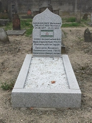 Cimetière musulman - Français:   Tombe de Djabaguieff Mahomed au Cimetière musulman de Bobigny, en mars 2017. Il était président du conseil national de la région d\'Ingouchie Russie entre 1918 et 1921. C\'est un illuminateur, publiciste et linguiste.