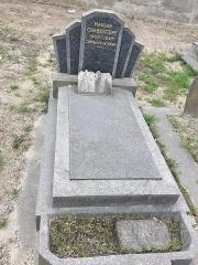 Cimetière musulman - Français:   Tombe de Hassan Chabestery, Chevalier de l\'ordre de Vasa (Suède), au Cimetière musulman de Bobigny, en mars 2017.