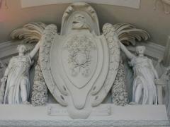 Hôtel de ville - Français:   Hôtel de ville de Reims (Marne, France), entrée de la salle des cérémonies