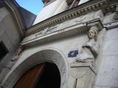 Maison natale de Jean-Baptiste de la Salle - Français:   Hôtel Jean-Baptiste de La Salle à Reims (Marne, France), portail