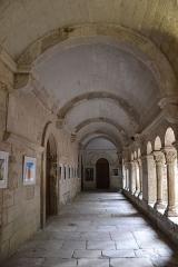 Prieuré de Saint-Paul-de-Mausole - Monastère Saint-Paul-de-Mausole (Classé)