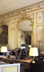 Ancien hôtel de Bourvallais, actuellement ministère de la Justice - English: Grand Salon in the Hôtel de Bourvallais located at 13 place Vendôme in Paris 1st arrondissement in France. The building currently houses the French Ministry of Justice.