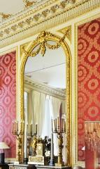 Ancien hôtel de Bourvallais, actuellement ministère de la Justice - English: Empire salon of Hôtel de Bourvallais located at 13 place Vendôme in Paris 1st arrondissement in France. The building currently houses the French Ministry of Justice.