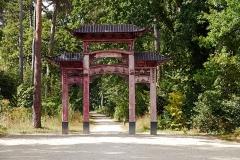 Jardin d'Agronomie Tropicale, situé dans le bois de Vincennes - English: Jardin tropical, Paris 12th arrondissement. Porte chinoise.