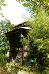 Jardin d'Agronomie Tropicale, situé dans le bois de Vincennes - English: Jardin tropical, Paris 12th arrondissement, France. Pavillon de la Réunion.