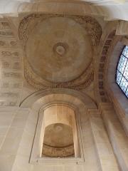 Ancienne abbaye du Val-de-Grâce, puis hôpital militaire - Collatéral nord de l'église Notre-Dame du Val-de-Grâce, Paris (75005). Coupole de la troisième chapelle.