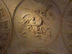Ancienne abbaye du Val-de-Grâce, puis hôpital militaire - Intérieur de l'église Notre-Dame du Val-de-Grâce, Paris (75005). Voûte de la chapelle Sainte-Anne.