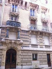 Immeuble -  Gros-Caillou, 75007 Paris, France