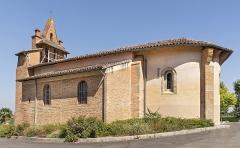 Eglise Saint-Pierre - English:  Gémil - Church of St. Peter - Apse