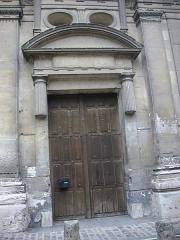 Eglise Saint-Pierre - Français:   Église Saint-Pierre de Dreux (Eure-et-Loir, France), portail sud-est