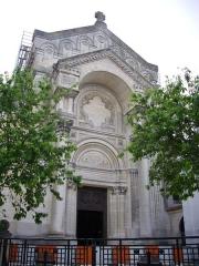 Basilique Saint-Martin - Français:   Basilique Saint-Martin de Tours (Indre-et-Loire, France), façade méridionale