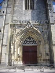 Basilique Notre-Dame - Français:   Basilique Notre-Dame de Cléry-Saint-André (Loiret, France), façade sud-ouest