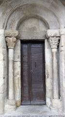 Eglise de l'Assomption - Français:   Rieux-Minervois - Église de l\'Assomption-de-Notre-Dame - Extérieur, côté sud: portail roman