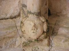 Vestiges de l'ancienne abbaye de Fontdouce - Français:   Salle capitulaire de l\'abbaye de Fontdouce à Saint-Bris-des-Bois (17). Voûtes. Détail.