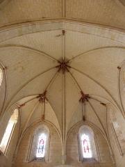 Eglise - Français:   Voûtes de la première travée de nef de l\'église Saint-Germain de Mouliherne (49).