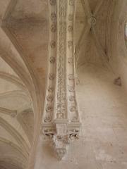 Chapelle Notre-Dame-de-Pitié - Français:   Chapelle Notre-Dame-de-Pitié de Longny-au-Perche (61). Intérieur. Chapelle nord. Arcade d\'entée. Partie ouest.