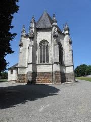 Chapelle Notre-Dame-de-Pitié - Français:   Chapelle Notre-Dame-de-Pitié de Longny-au-Perche (61). Extérieur. Chevet.