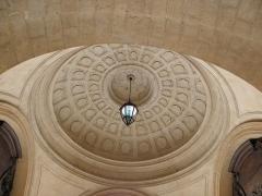 Hôtel-Dieu - Coupole du passage d'entrée au Cloître ou Cour d'Honneur de l'Hôtel-Dieu de Lyon (69).